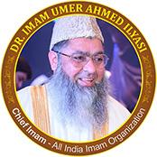 Imam Umer Ahmed Ilyasi